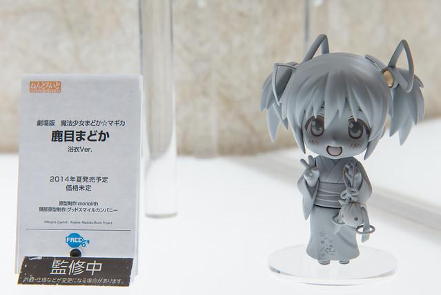 Nendoroid Kaname Madoka: Yukata version
