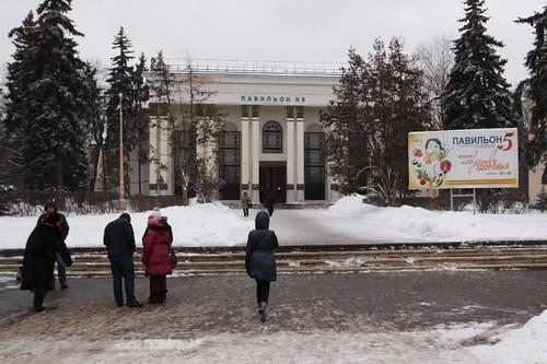 Pavilion 5: 'Latvian SSR'