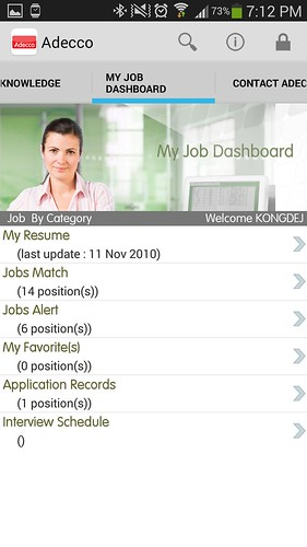 My Job Dashboard สรุปทุกอย่างไว้ที่หน้าจอเดียว