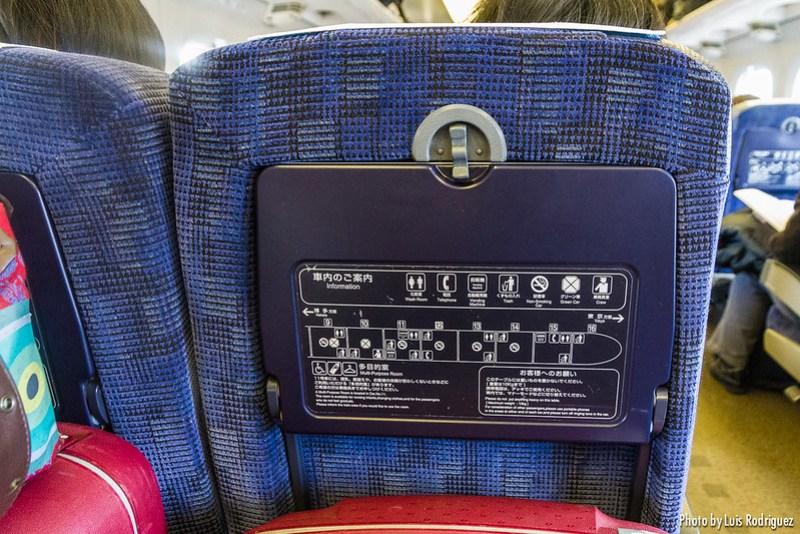 Shinkansen 700 Series-22