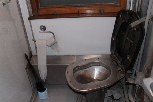 Drop chute toilet onboard our elderly Russian Railways sleeping carriage