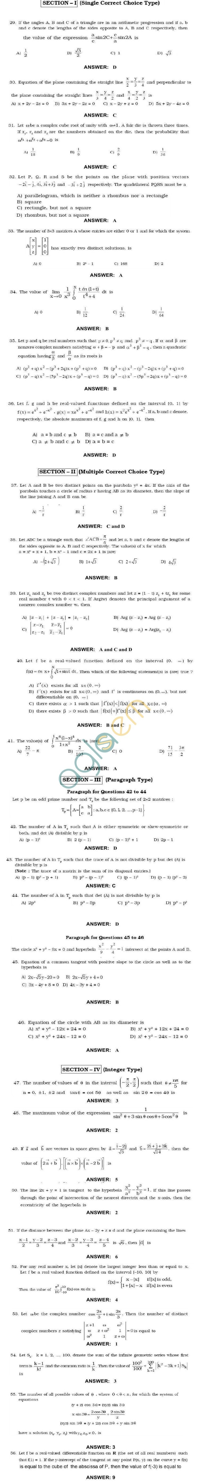 JEE Advanced 2017 Maths Practice Papers