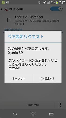 Screenshot_2014-03-20-07-37-35