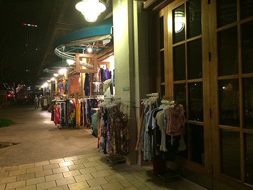 Aloha Tower shops