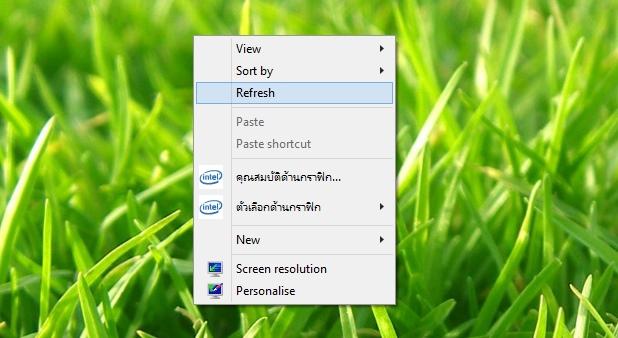 Windows81-0052