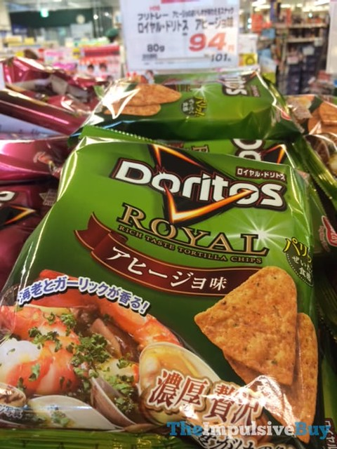 Spanish Ajillo Royal Doritos