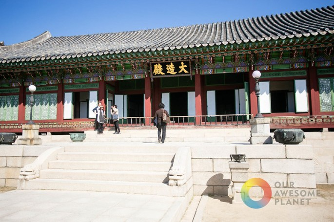 Changdeokgung - KTO - Our Awesome Planet-75.jpg