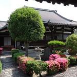 Carmina Japo?n, Kyoto 12