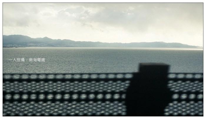 南海電鐵 11