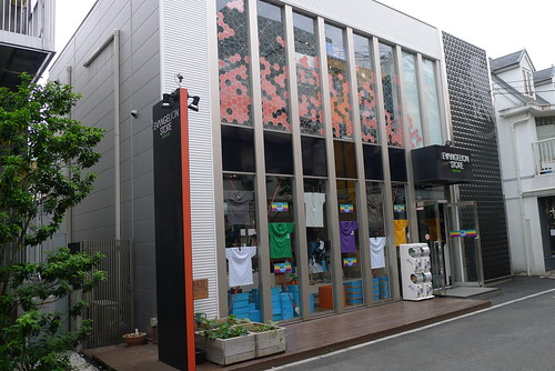 Evangelion Store, Harajuku
