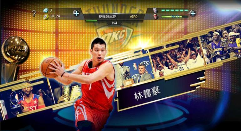 中華電信Hami軟體商店上架《NBA夢之隊》3D畫面擬真呈現NBA榮耀時刻,還可以在遊戲中體驗林書豪、科比等巨星的傳奇歷程