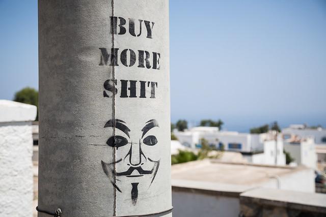 Santorini 015