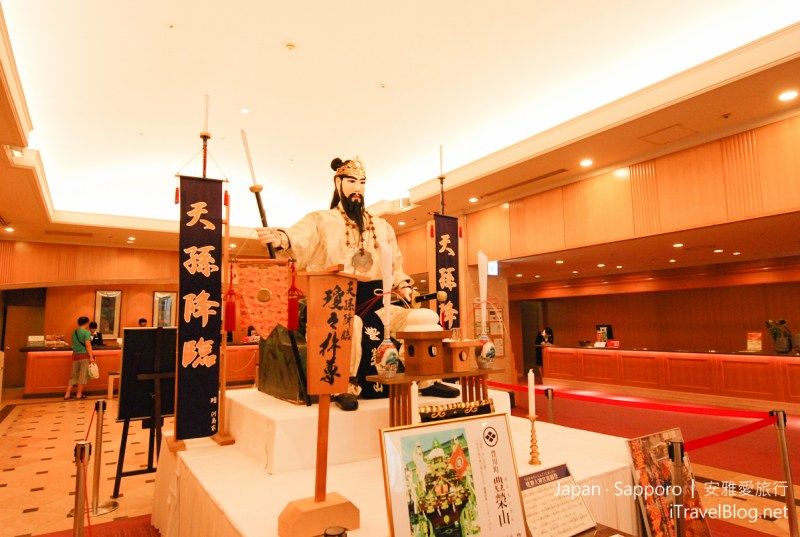 北海道 札幌酒店 Century Royal Hotel