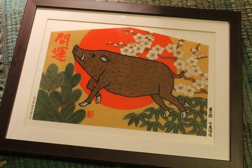 Framed boar print