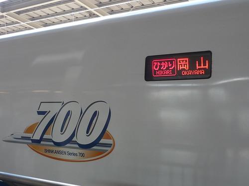 P1040033