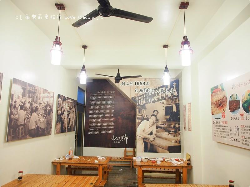 傳統美食,台南餐廳,松仔腳海鮮燒烤 @薇樂莉 Love Viaggio | 旅行.生活.攝影