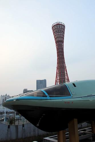 Dec 2013 Kobe 045r