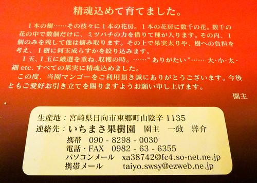 20150618-5.jpg