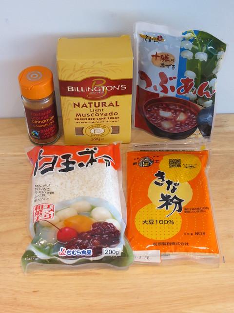 Cooking: Yatsuhashi