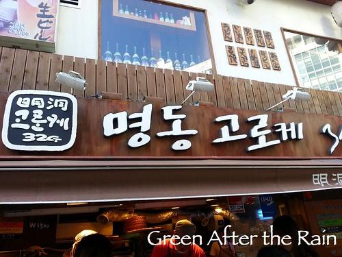 130915Myeongdong3