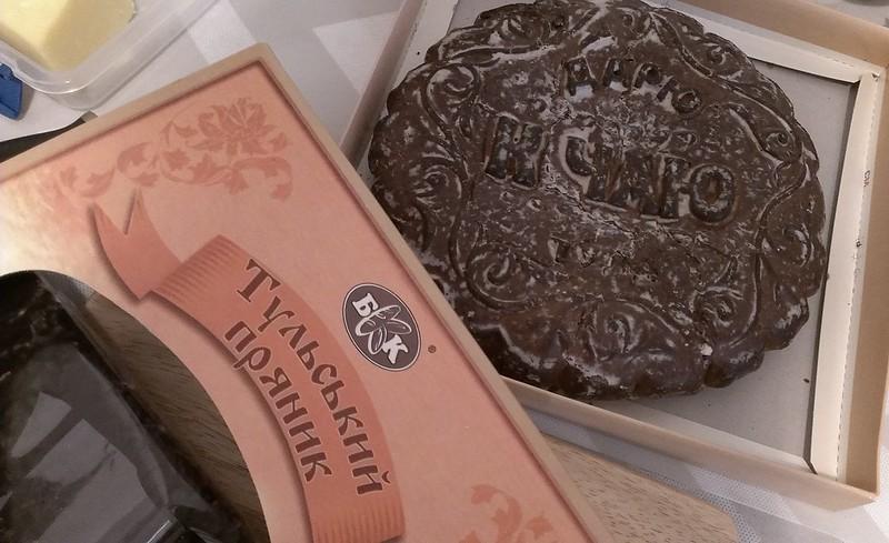 Tula cake