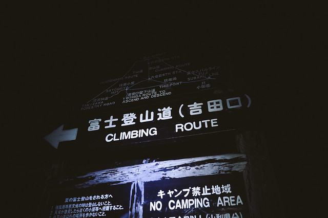 Climbing Route