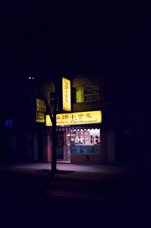 LM6_chinatown-002