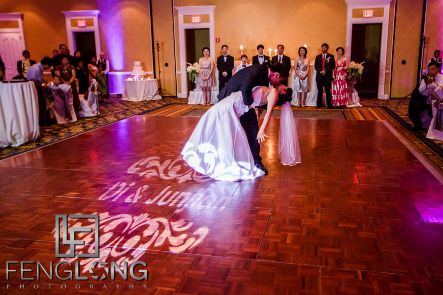 Chinese bride and groom's first dance at their wedding at Chateau Elan