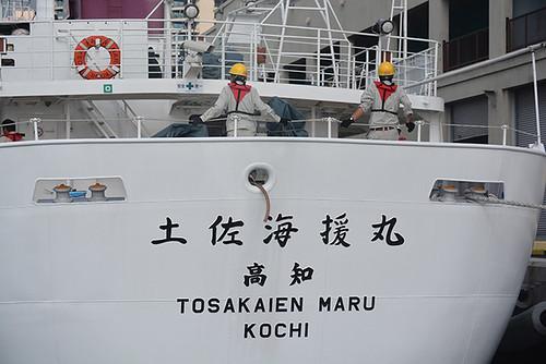 Tosakaien Maru