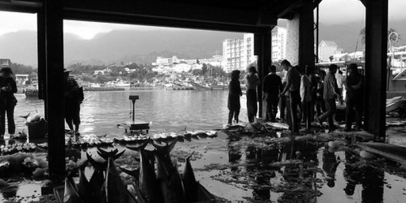 台東成功漁港的拍賣會:大魚多的好嚇人(9.6ys)