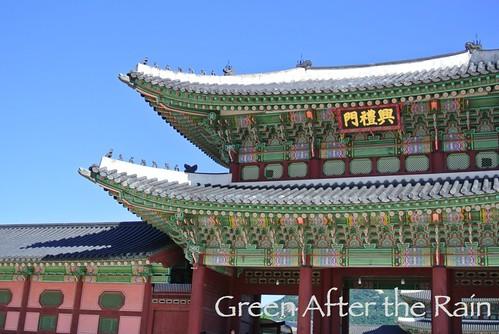 Seoul South Korea Changdeukgung Palace Entrance