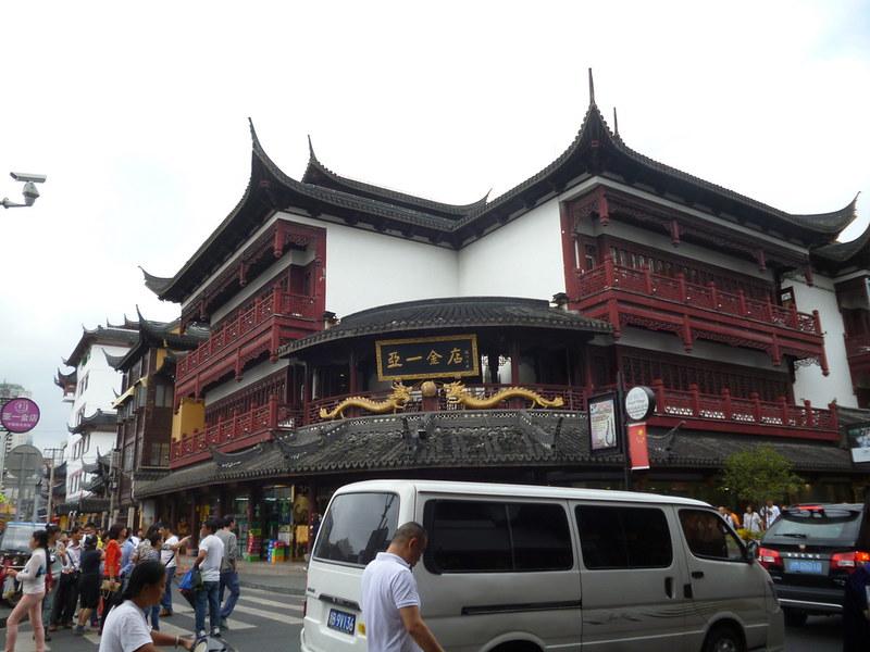 Store near Yuyuan