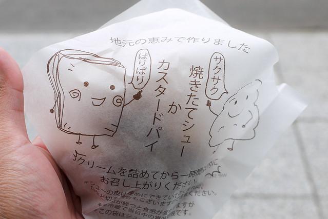 Hokkaido_day4_18