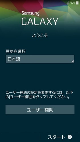 Screenshot_2014-05-23-02-09-54