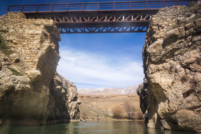 Karun bridge and towering rock