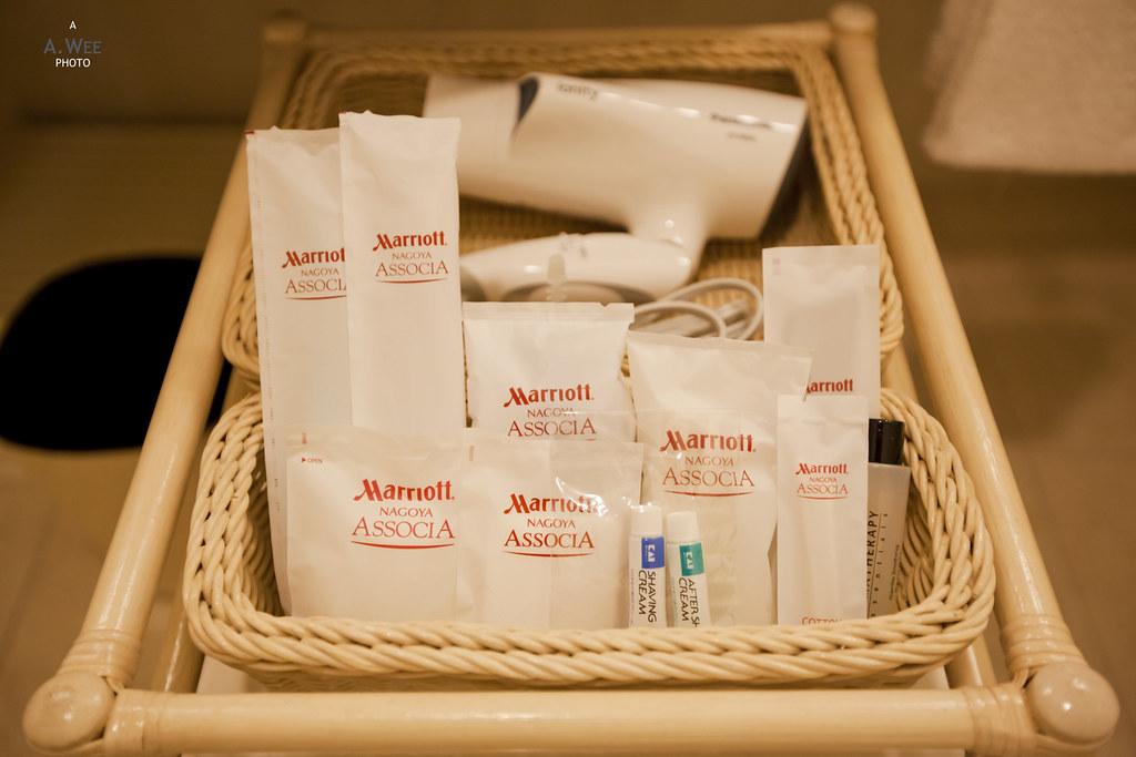 Amenity basket in the bathroom