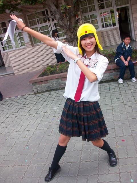 私立揚子高中