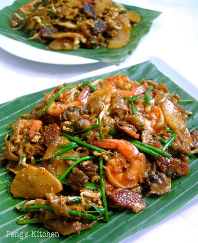 Char Koay Teow Veronica