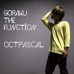 OCTPASCAL<br>6曲入 / ¥1,500<br><br>1. パネルアウト<br>2. calm down<br>3. BODY&COMPLEX(リテイク)<br>4. オイルメランコリー<br>5. アルトステップ<br>6. LOVE the function