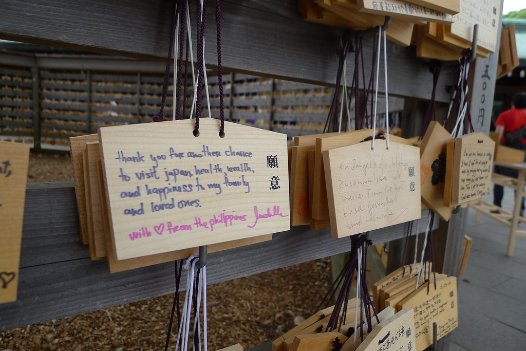 magnetic-rose.net Meiji Shrine