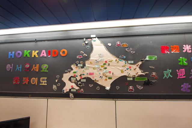 Japan_Hokkaido_day1_01