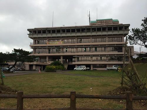 宜野座村役場