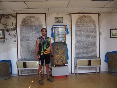 Museum near the ruins from Dashinchilen