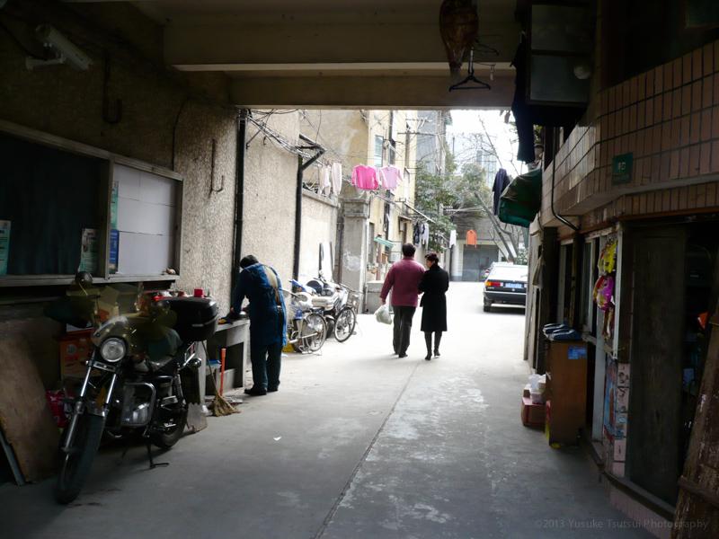 Shanghai Feb 2008