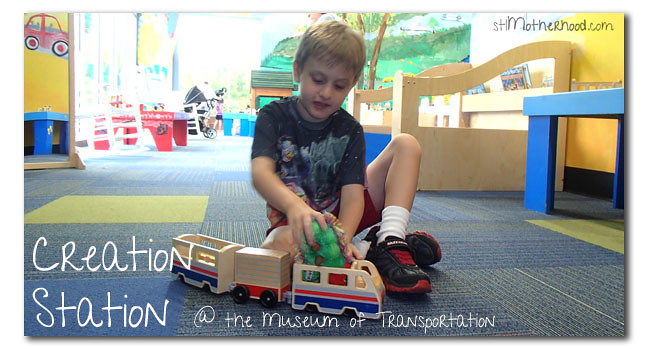 creation station in transportation museum