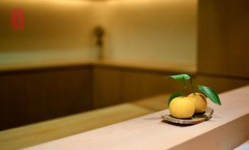 Genko citrus.