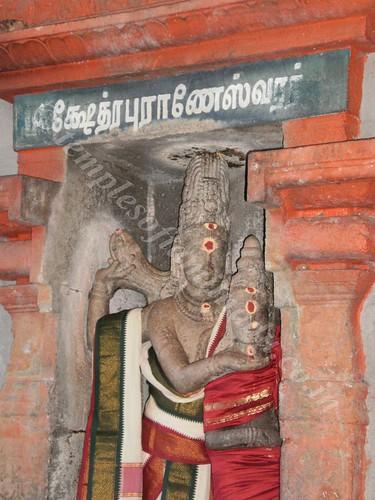 Kshetrapuraneswarar, Thirumeyachur