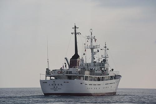 Tosakaien Maru leaving