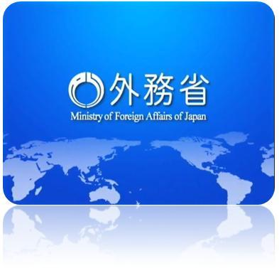 Japan Mulls Visa-Free Entry for Filipinos