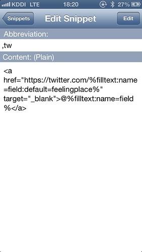 TextExpander Twitterアカウントリンク設定例